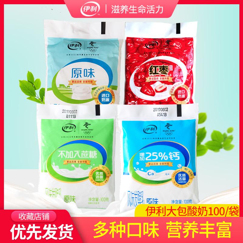 伊利红枣袋装100g/袋大包儿童酸奶限时抢购