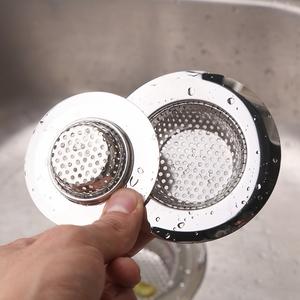 滤筛厨房水槽洗菜盆不锈钢水池排水口过滤网器卫生间下水道地漏盖