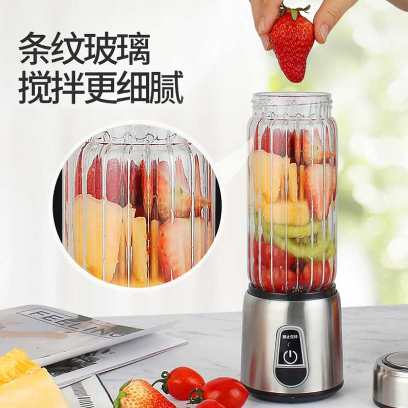 Portable portable juice extractor glass cup portable electric juicer small automatic