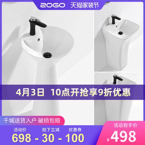 智阁立柱盆落地式陶瓷洗脸盆立式洗手盆陶瓷卫生间阳台立柱洗面盆