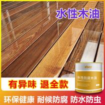 防腐木油户外耐候木蜡油实木透明色水姓油漆木器漆清漆防水桐油