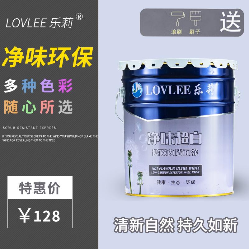 Латексная краска для внутренних стен Артикул 620233143635