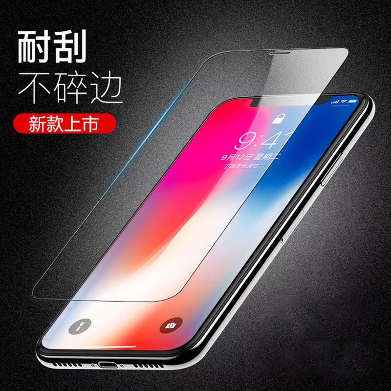 高清钢化11pro苹果x半包膜手机壳