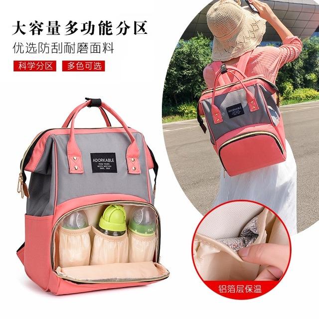 新款韩版妈咪包女双肩背包大容量母婴包待产包妈妈防盗手提旅行包