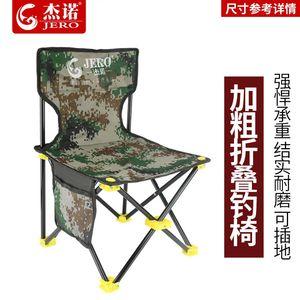 杰诺钓椅钓鱼椅折叠便携座椅加厚多功能台钓椅子鱼具用品轻便钓凳