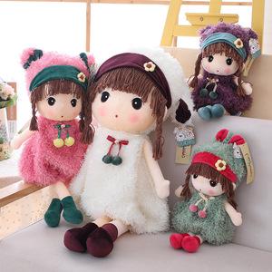 花仙子菲儿小女孩公仔公主可爱布娃娃毛绒玩具洋娃娃玩偶睡觉抱枕