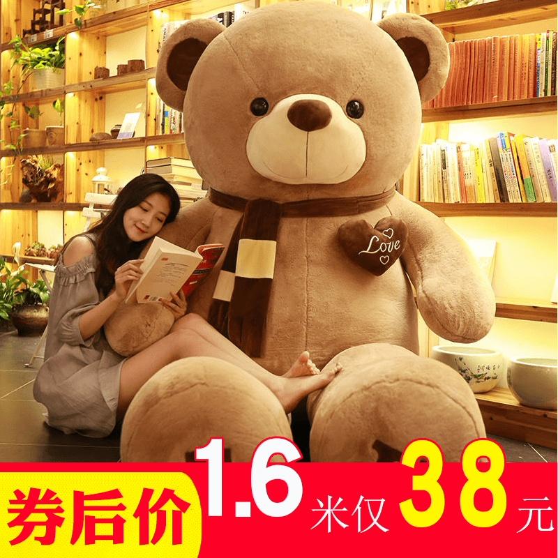 熊猫布娃娃女生抱抱熊公仔毛绒玩具床上睡觉抱枕玩偶生日新年礼物
