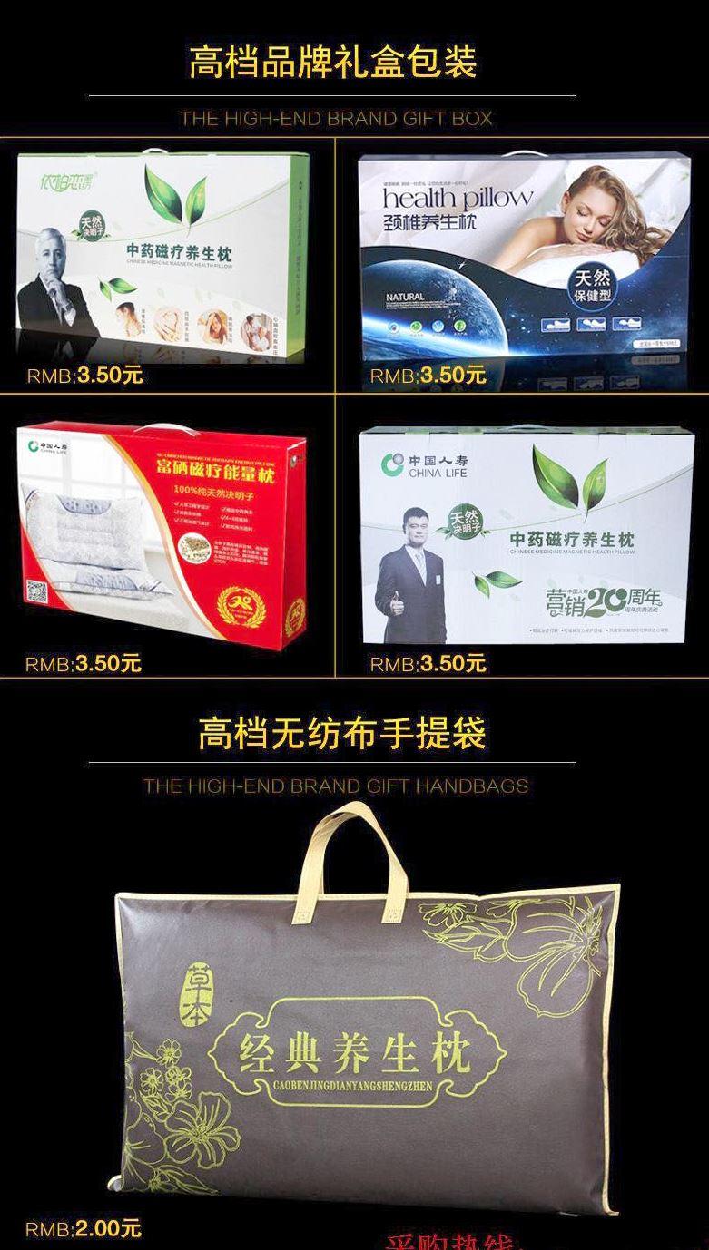 活动202070中国人寿开门红礼品桌历卷轴摆件保险太平随手月历新款