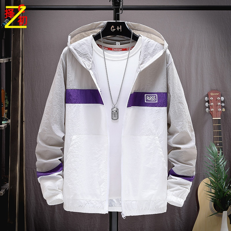 Choose the first mens outdoor sports sunscreen summer new loose coat trend ultra thin breathable large jacket ZC