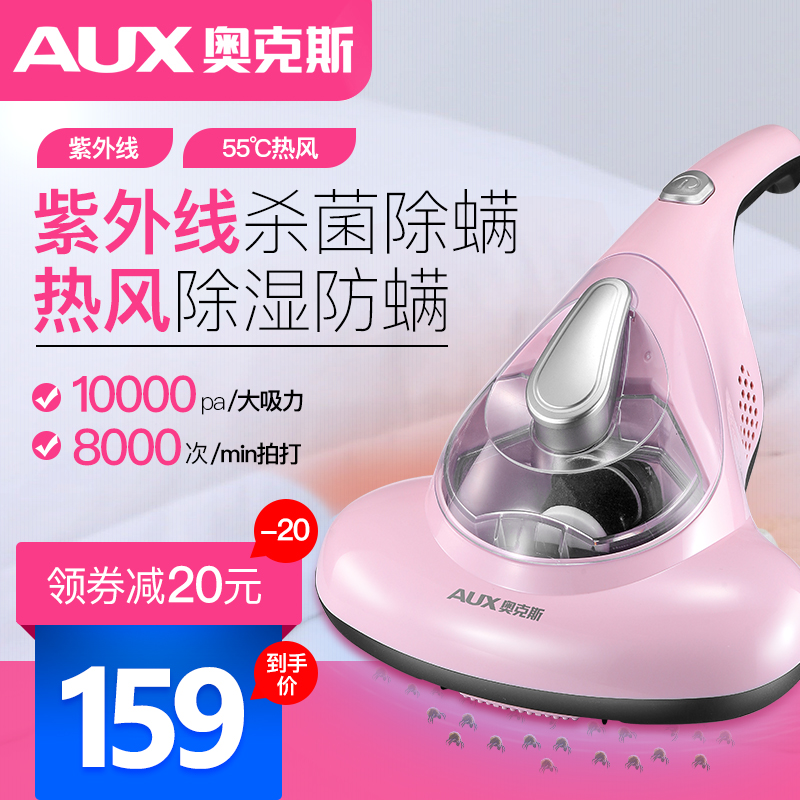 Роботы-пылесосы Артикул 604948302479