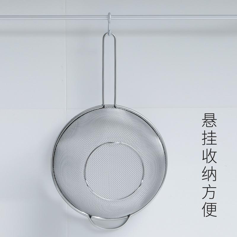 家用果蔬沥水网篮漏网理盆厨房洗菜盆和面盆日本进口吉川不锈钢料