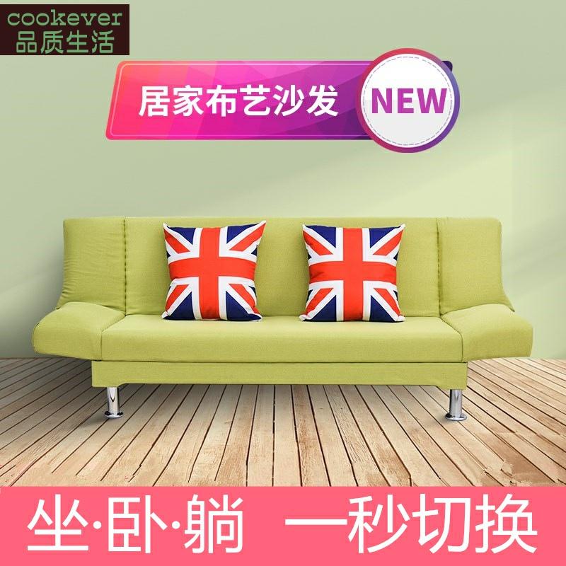 12月01日最新优惠小户型沙发床客厅懒人双人一米二的可折叠床沙发两用一米五1米8m