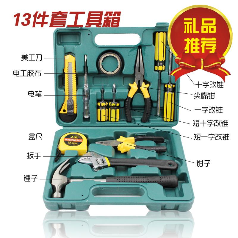 组套家用五金工具工具
