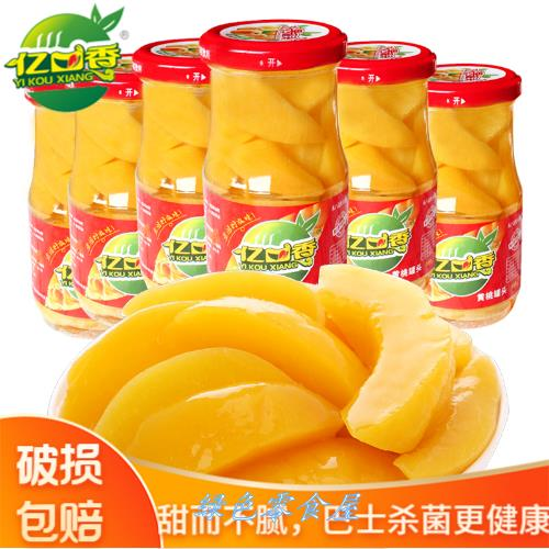 Canned fruit and yellow peach 2 / 4 / 5 / 6x245g, full package, assorted Sydney and orange can