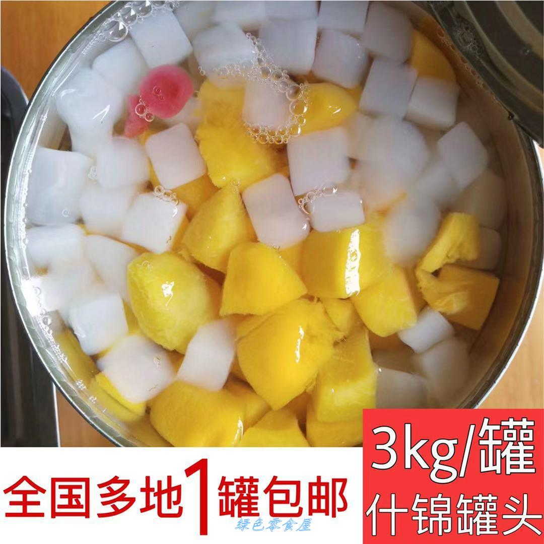3kg three color mixed fruit canned large canned assorted coconut fruit catering fruit fishing buffet commercial canned food