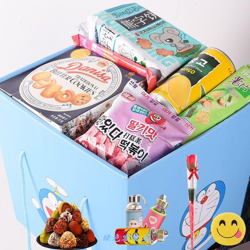Snack package combination snack goods a whole box of spicy imported gifts for male and female friends