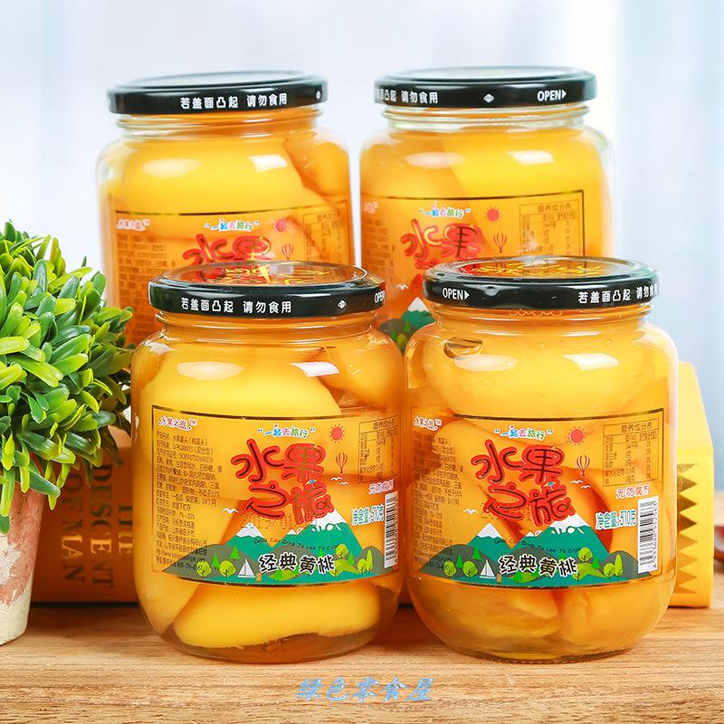 Canned yellow peach in syrup 510gx4 bottles fresh canned fruit pineapple Apple assorted Sydney can be mixed package