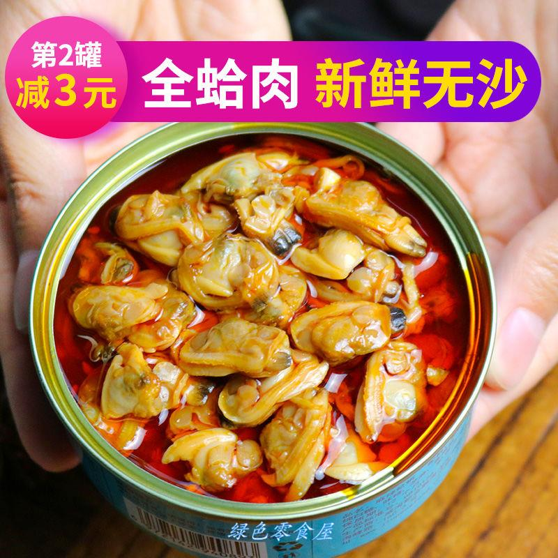 Spicy clam, non canned seafood snack, net red instant scallop meat snack, clam meat, spicy snack