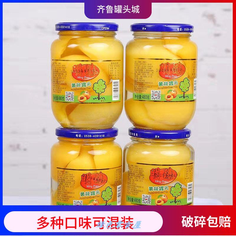 Canned fresh yellow peach 480x4 canned fruit mixed fruit canned pear canned sugar water canned