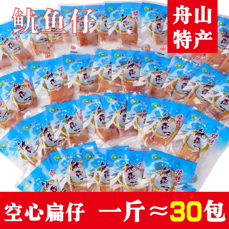 Zhoushan specialty BBQ squid baby snack cooked food instant sea hare with seed squid baby seafood snack dry goods delivery