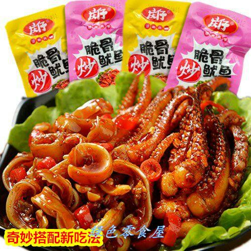 Fried squid with crispy bone with spicy squid shreds