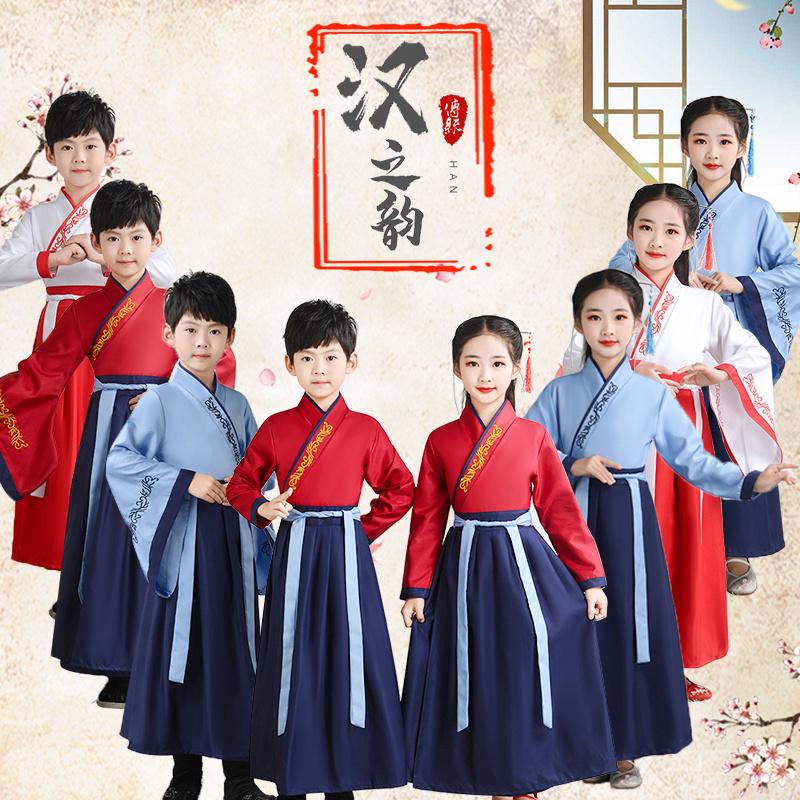 汉服女童小学生国学服男童中国风古装女书童服装儿童元旦演出服男