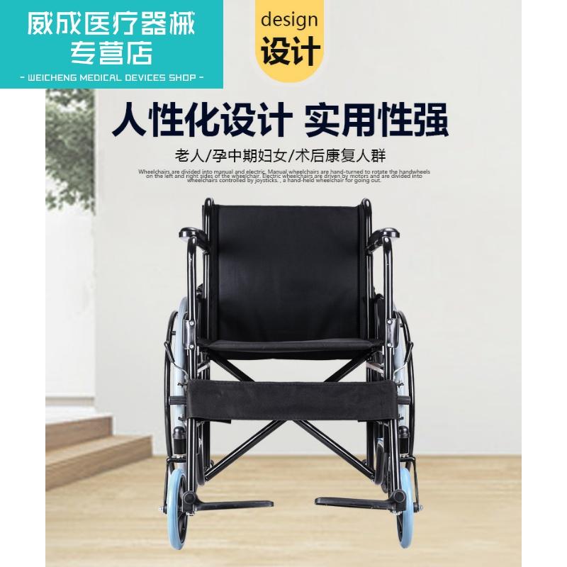 手动折叠轻便小残疾佰易来轮椅(非品牌)
