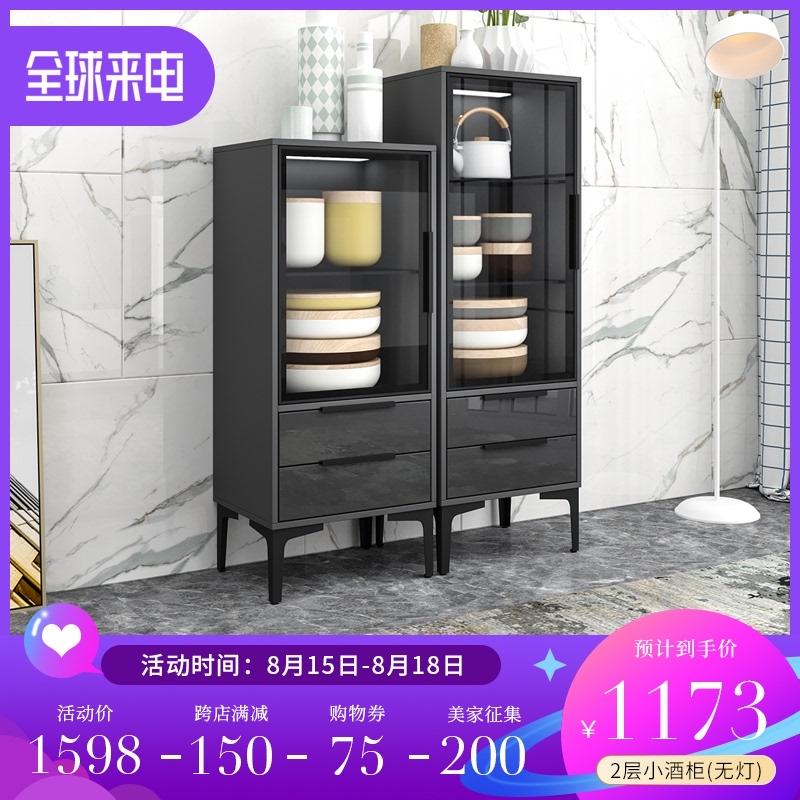 意式极简迷你酒柜餐边柜现代简约客厅红酒柜家用小型创意玻璃酒柜