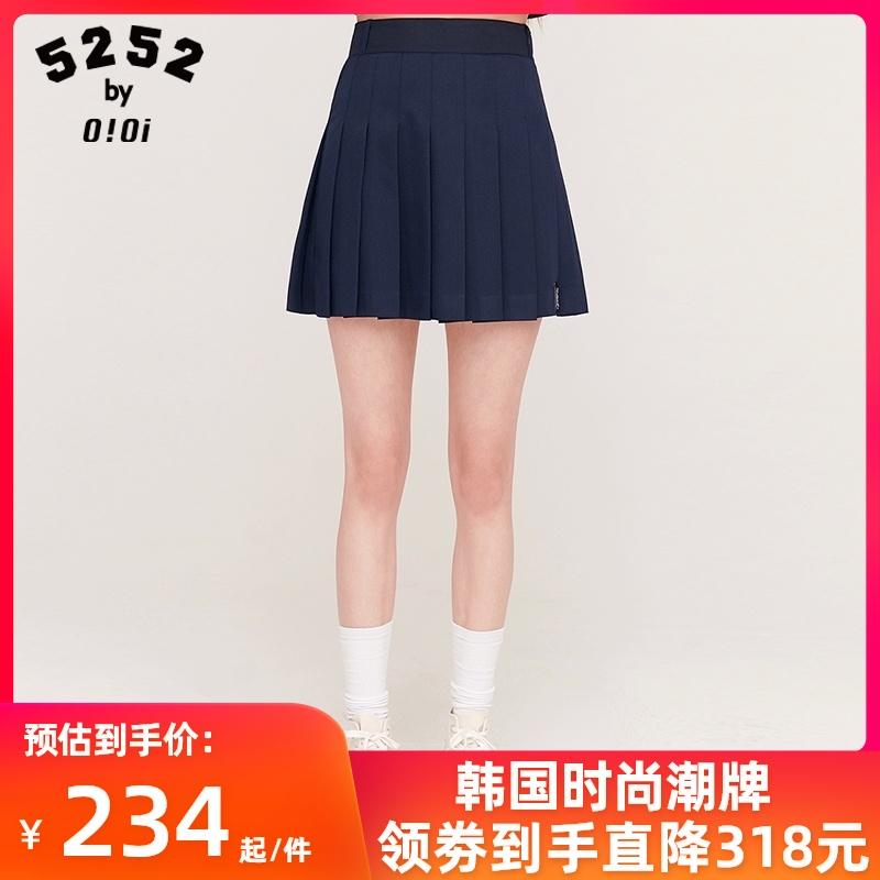 Женские юбки Артикул 612573254151