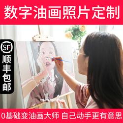diy数字油画定做肖像照片纪念个性手绘定制情侣结婚创意礼物订做