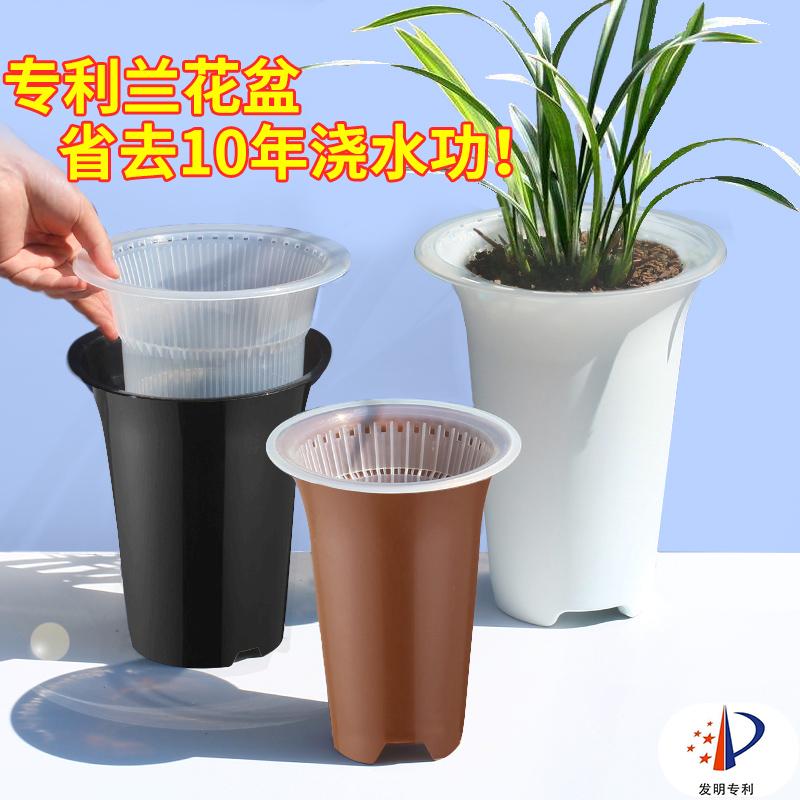 美莳控根兰花专用盆双层透明塑料透气超紫砂加厚兰草花盆免沥水罩