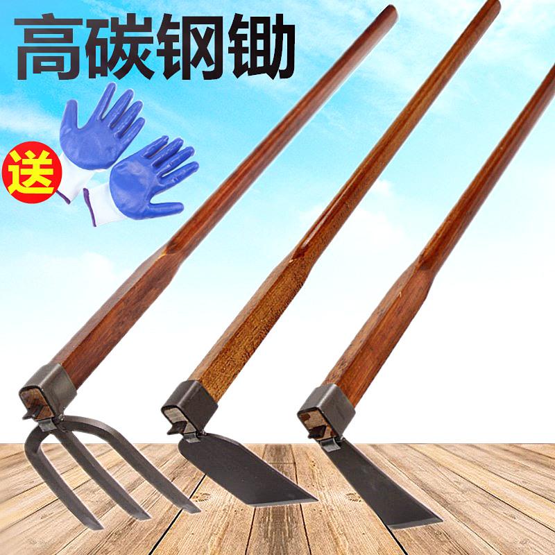 木柄锄头农用户外翻地开荒两用除草耙子农具种菜种花家用园艺工具