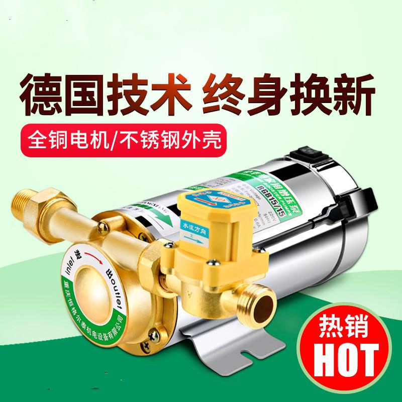 家庭用自来水增压泵质量好不好