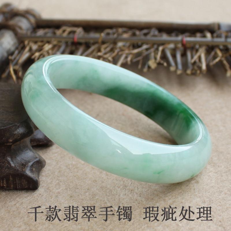 缅甸翡翠手镯冰糯种少女款玉镯圆镯飘花阳绿紫罗兰玉镯子手环