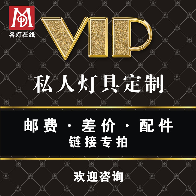 Large indoor non-standard engineering hotel lobby decoration drawings and samples personalized private lamps custom postage accessories