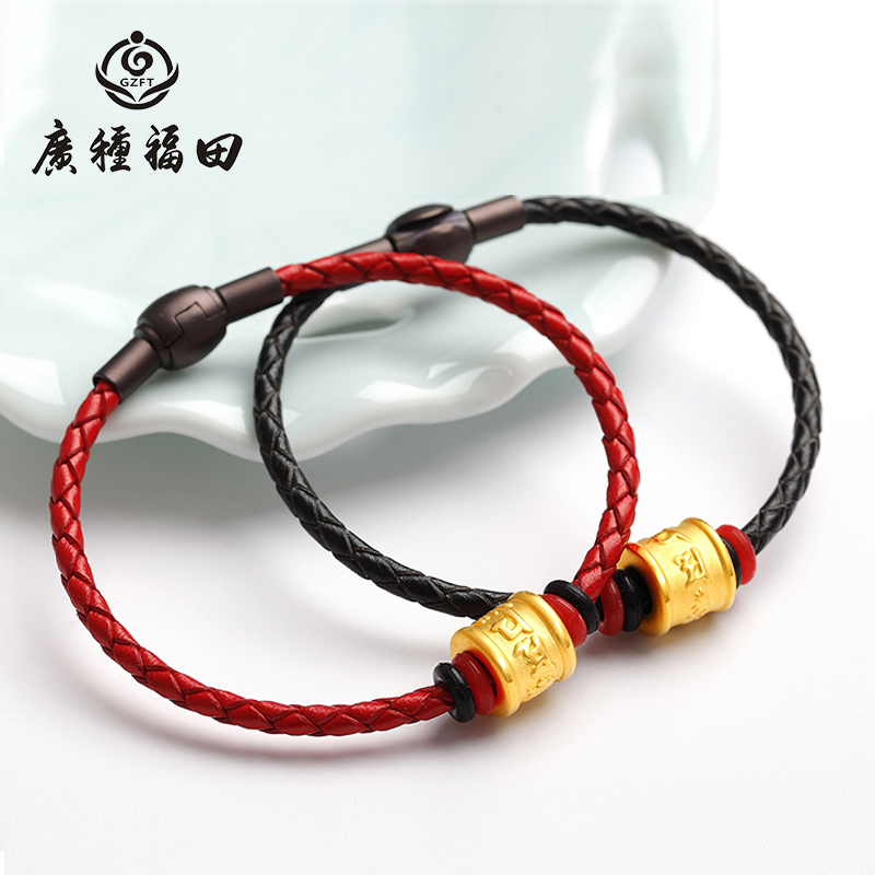 3D hard gold six words truth transfer bead bracelet full gold 999 gold female lovers male red string jewelry gift