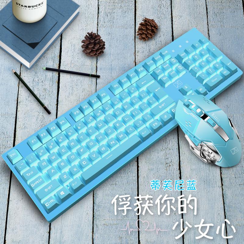 新盟少女心粉色可爱蓝色键盘鼠标套装真机械手感电脑电竞游戏键鼠套装办公用有线笔记本台式机器白色usb家用