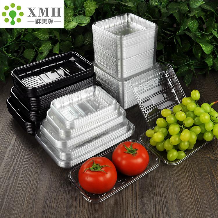 加厚一次性托盘塑料长方形透明食品