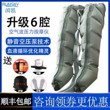 闰凯偏瘫中风康复理疗器材空气压力波按摩仪气动老人腿部肌肉萎缩