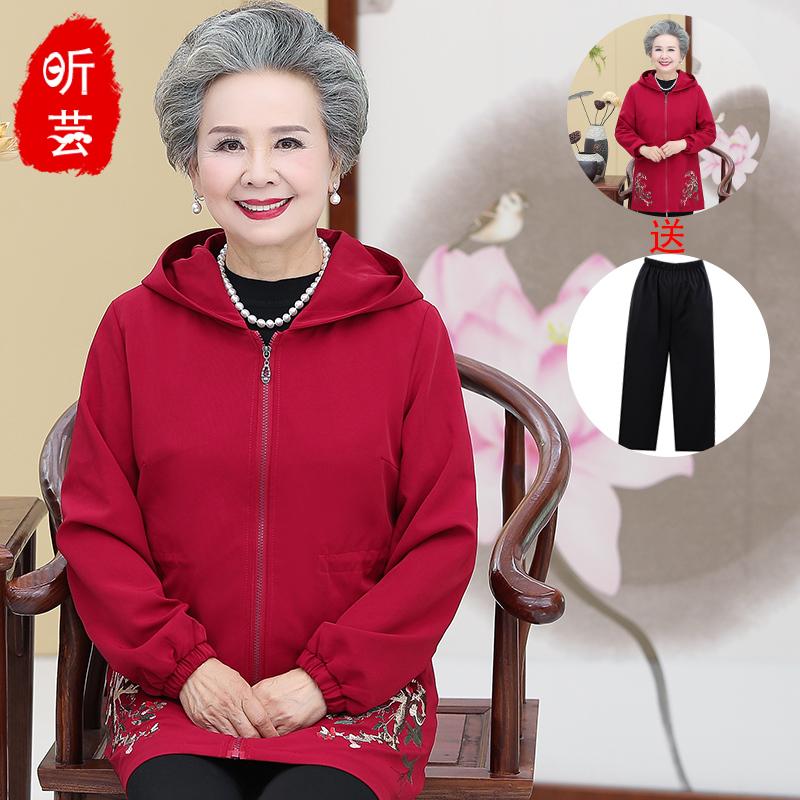 70奶奶装连帽风衣老人衣服妈妈春秋装80中老年人女秋装外套60岁