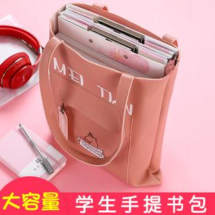 韓版補習袋學生手提袋拎書袋PU小清新可愛少女心文件袋男女學生補習包防水美術補課袋大容量兒童作業書包