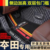 伊兰特郎动老款专用全包围汽车脚垫ix25名图朗动领动ix35北京现代