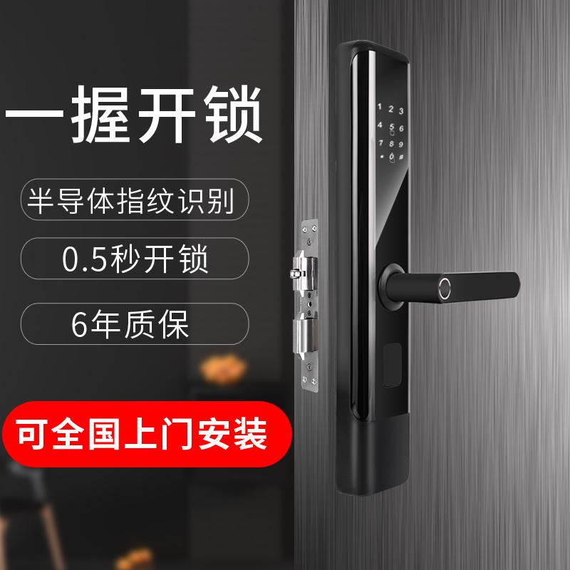 防盗门安全门智能指纹密码锁进户门10月18日最新优惠