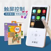 小霸王C76+复读机英语学习神器录音机MP3随身听插卡充电学习机