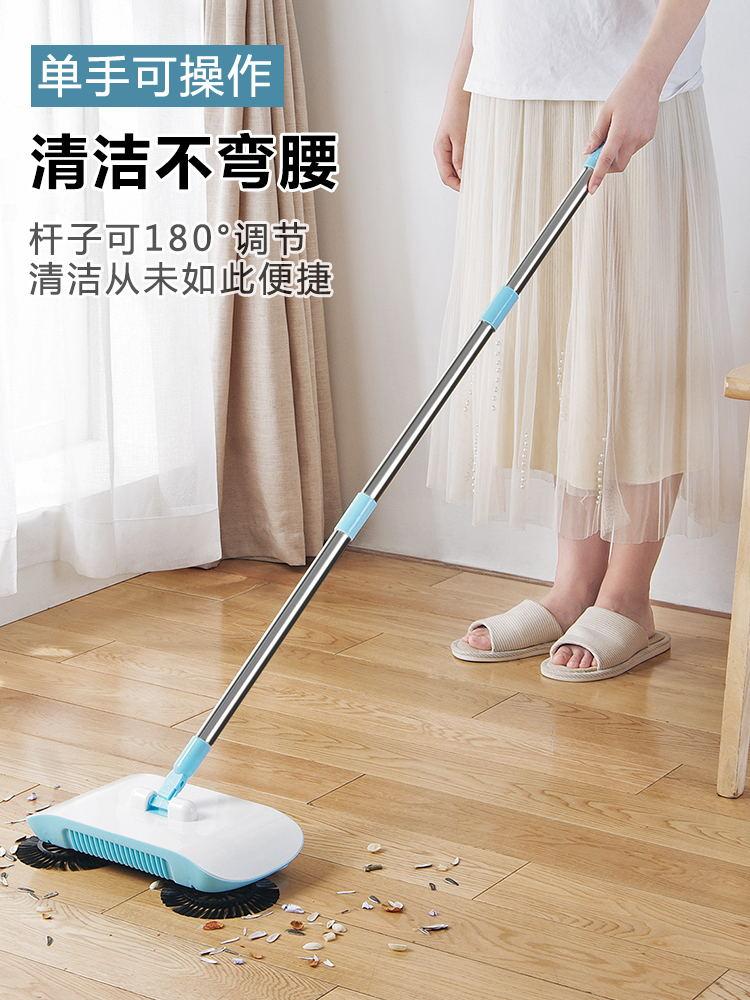 手推式扫地机家用 扫把簸箕套装一体机懒人扫帚清扫器拖地机笤帚,可领取1元天猫优惠券