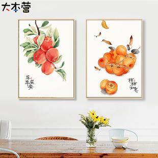小清新有寓意水果 diy数字油彩画客厅餐厅装饰画挂画手工填色油画