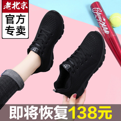 回力工作鞋女全黑色运动鞋上班不累脚超轻厨房防滑鞋老北京布鞋女