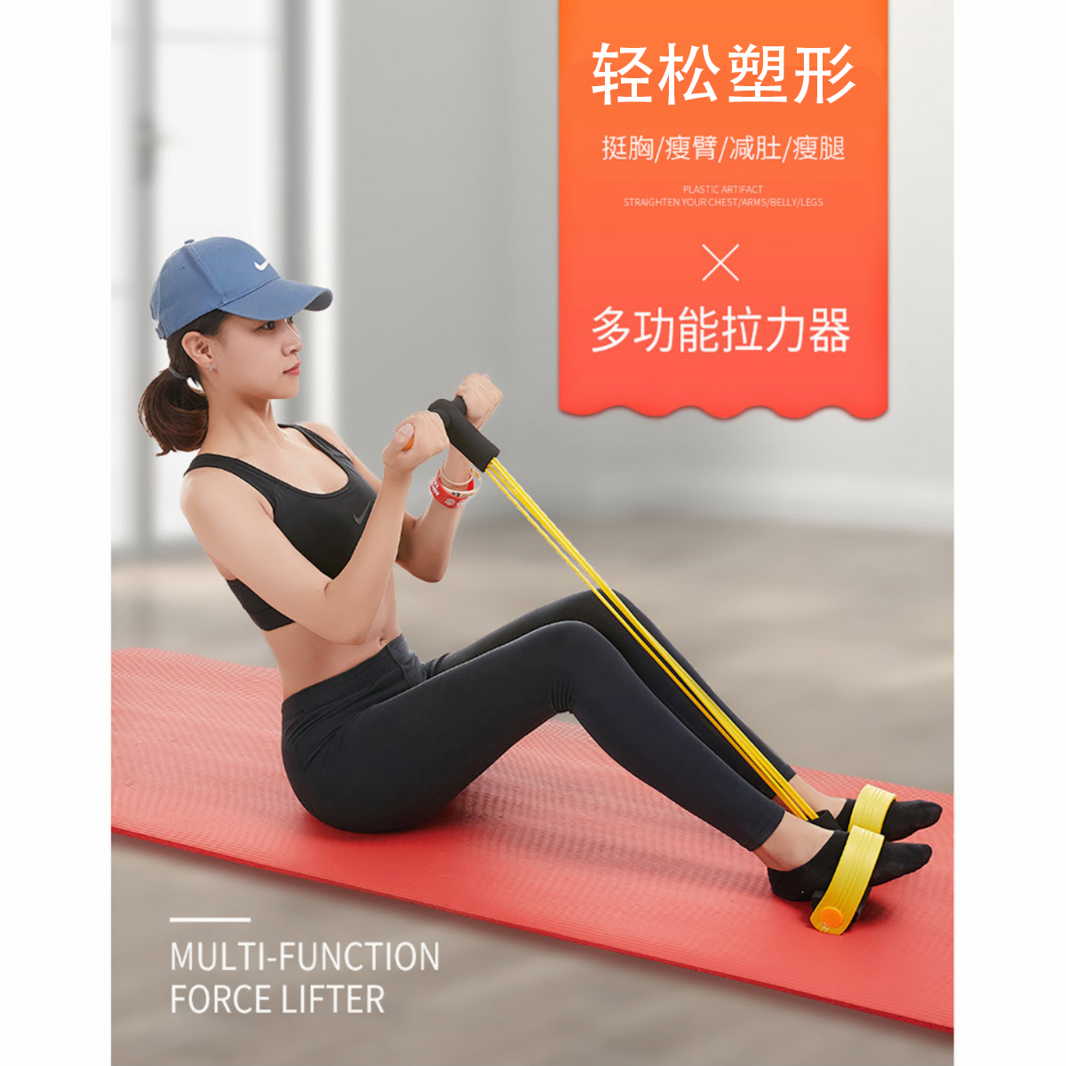 Yoga stretcher thin arm exercise fitness equipment home elastic rope for women to reduce stomach sit up AIDS