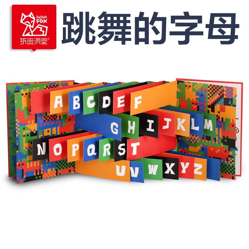 Dancing alphabet alphabet card 26 English alphabet card book case early education book