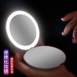 网红手持折叠小镜子随身led化妆镜女带灯补光美妆镜可爱便携双面图片